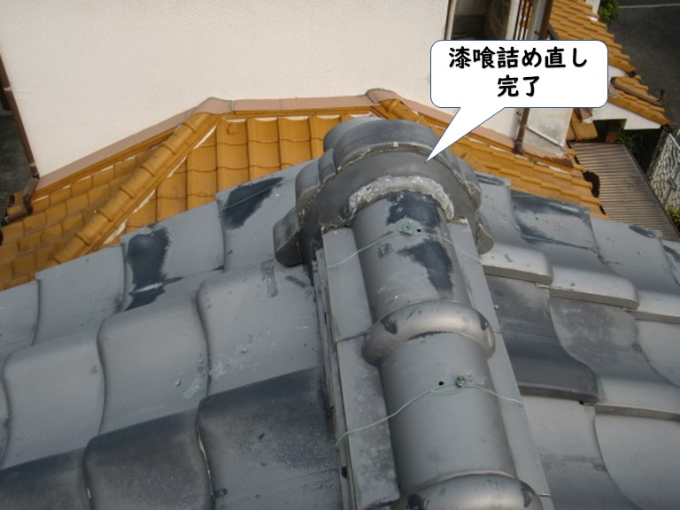 和歌山市の鬼瓦の取り合いの漆喰詰め直し完了