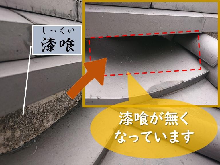 紀の川市で屋根の調査を行うと巴の隙間の白い部分(漆喰)が取れて無くなっていました
