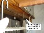 和歌山市のキッチンの出窓の発生した雨漏りを修理