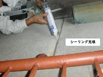 和歌山市の外壁の目地にシーリング充填!