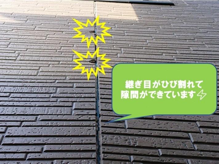 和歌山県の外壁でサイディングのつなぎ目が割れて隙間ができている写真